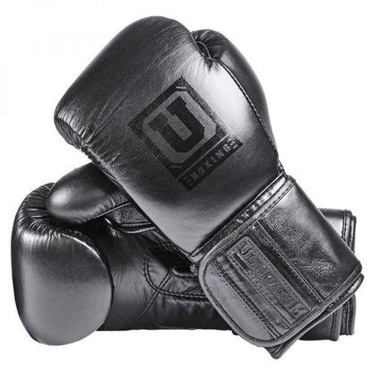 Универсальные боксерские перчатки, цвет карбон