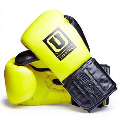 Тренировочные боксерские перчатки, цвет желтый