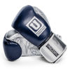 Универсальные боксерские перчатки на липучке, цвет синий с серебром