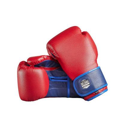Красные с синим  боксерские перчатки на липучке, бюджетно