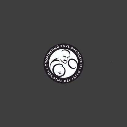 Настил для боксерского ринга с нанесением логотипов