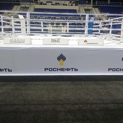 Юбка для боксерского ринга с нанесением логотипов