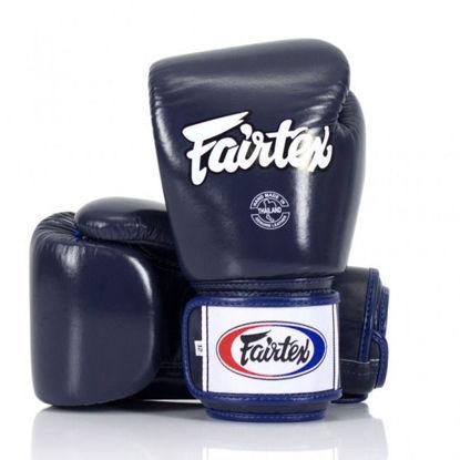 Тайский бокс перчатки Fairtex тренировочные на липучке синий