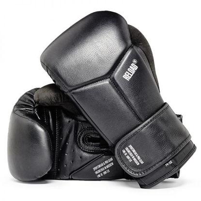 Изображение Тренировочные боксерские перчатки Ultimatum Reload Black черный