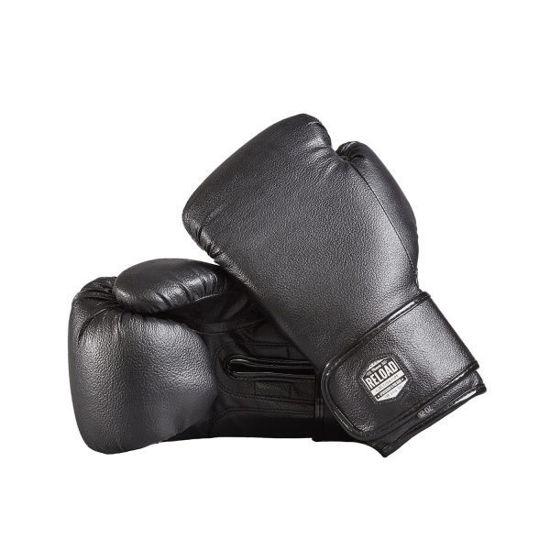 Чёрные боксерские перчатки на липучке, бюджетно