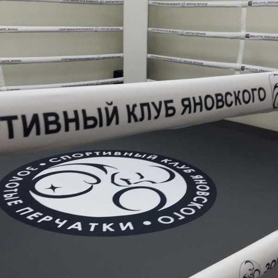 Чехол на канат на липучке с нанесением логотипов