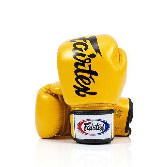 Тайский бокс перчатки Fairtex универсальные на липучке золотой