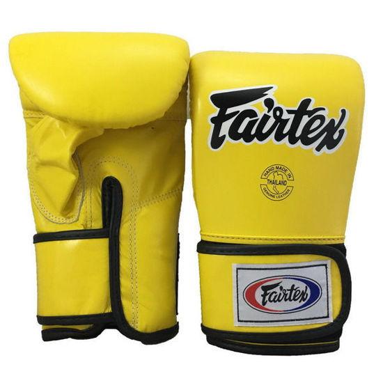 Тайский бокс перчатки Fairtex снарядные с закрытым пальцем на липучке желтый