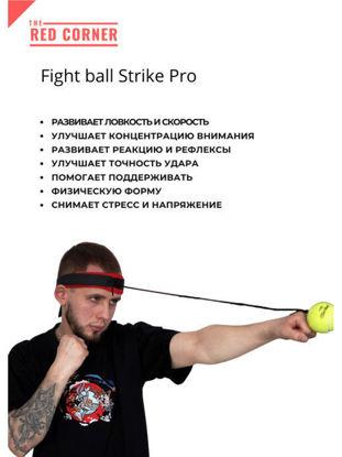 The Red Corner /  Боевой мяч Fight Ball Strike Pro с махровой эластичной повязкой и теннисным мячом на резинке